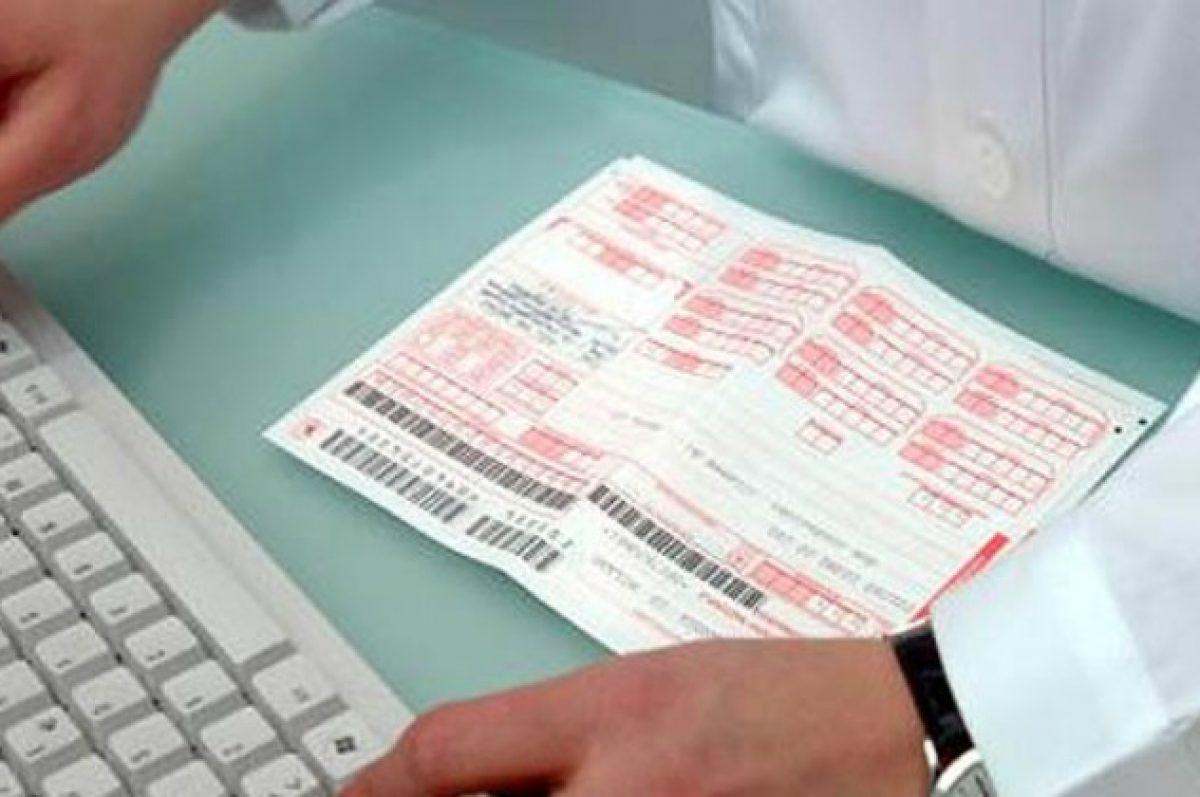Esenzione ticket sanitario prorogata fino al 31 luglio 2021: lo stabilisce la nuova ordinanza di Marsilio