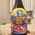 """Luco dei Marsi, festa speciale per i primi 50 anni dei """"Ragazzi del '70"""""""