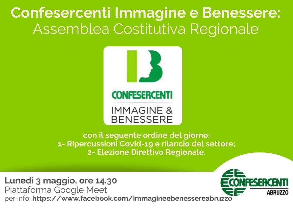 Confesercenti Immagine & Benessere, prevista per oggi l'Assemblea Costitutiva Regionale