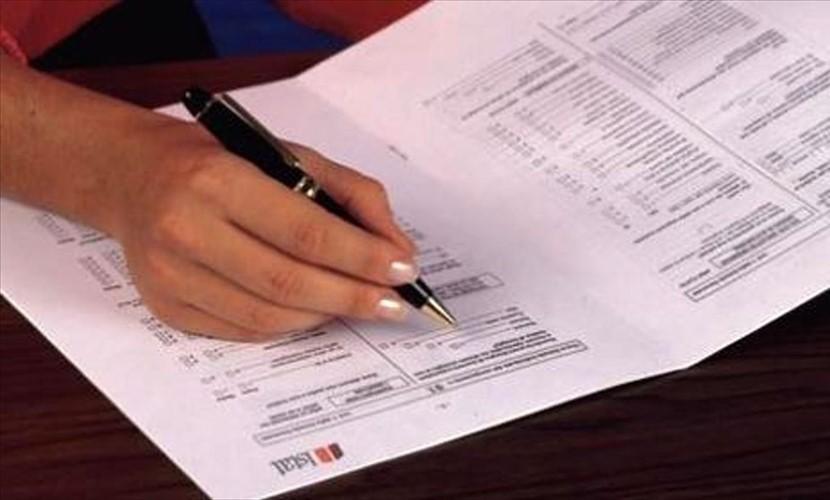 Il Comune di Oricola pubblica il bando per il reclutamento di aspiranti rilevatori per il censimento permanente della popolazione