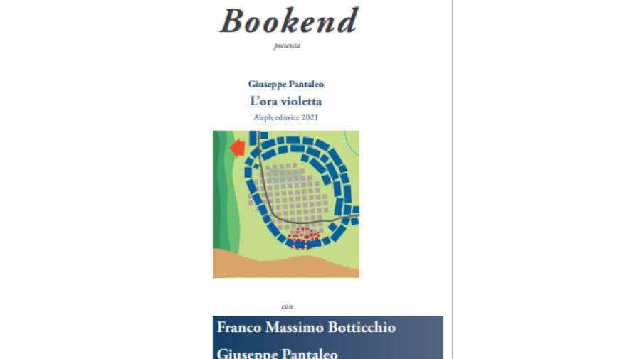 """Presentazione del libro """"L'ora violetta"""" di Giuseppe Pantaleo ai giardini del Municipio"""